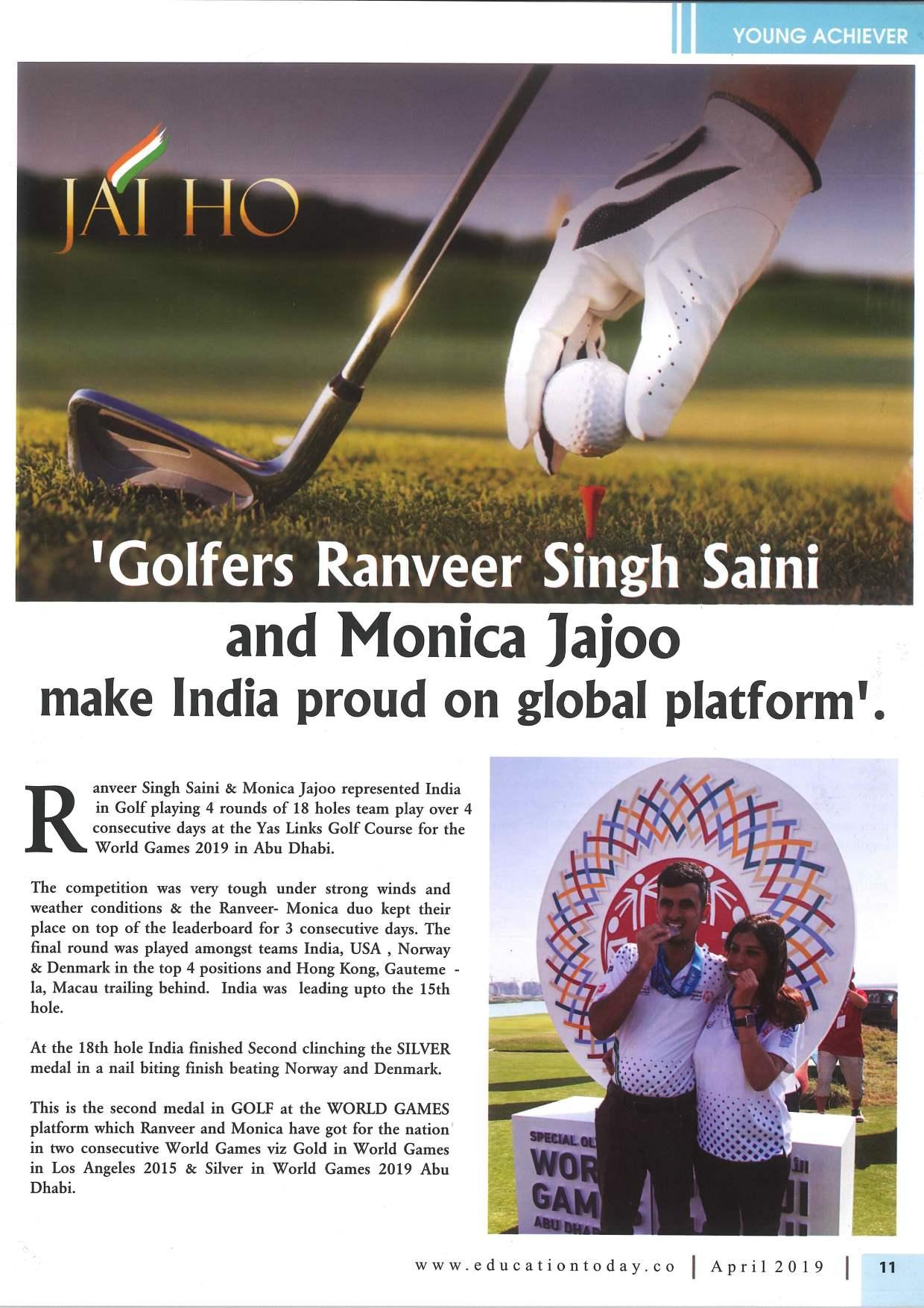 Media Coverage Archives - Page 2 of 6 - Ranveer Saini